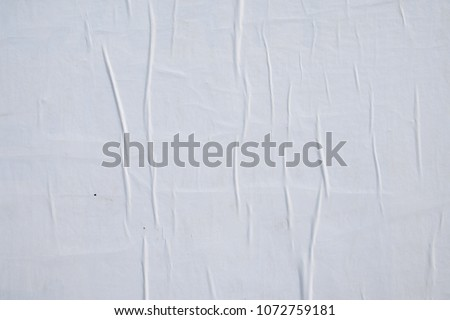white clear empty street poster texture, use for urban original, creative background banner, wallpaper #1072759181