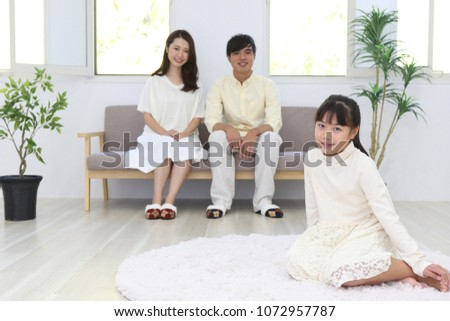 Gatherings to Japanese family #1072957787