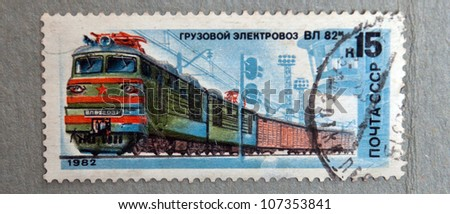 USSR CIRCA 1982: stamp printed USSR, shows Freight locomotive in USSR, CIRCA 1982 #107353841