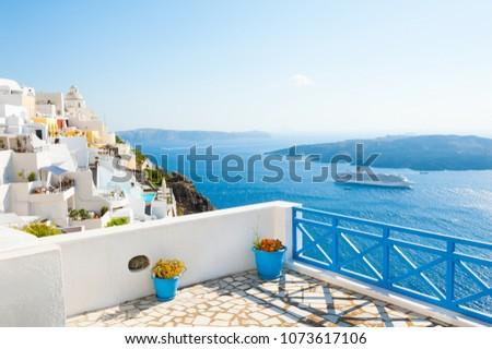 White architecture on Santorini island, Greece. Beautiful summer landscape, sea view. #1073617106