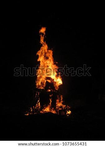 Bonfire crazier at night #1073655431