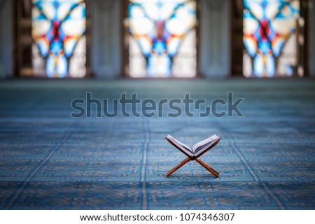 Quran - holy book of Muslims in the mosque Royalty-Free Stock Photo #1074346307