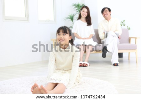 Gatherings to Japanese family #1074762434