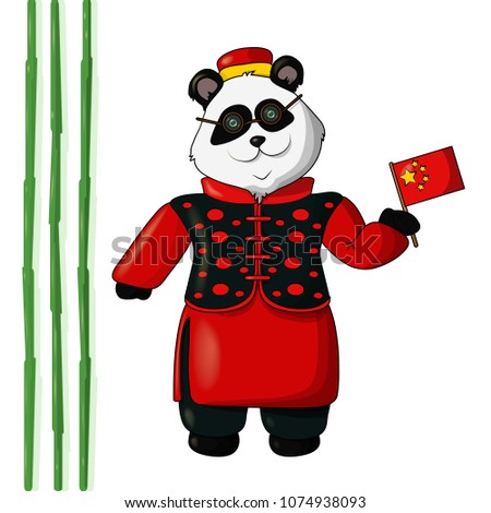 Vector Illustration of Panda in Chinese Traditional Costume. Drawing of Pensioner Panda in Glasses in Suit.  Chinese Bear in Red Clothes with Flag