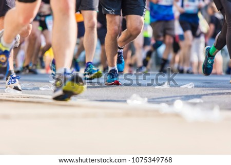 VIENNA - APRIL 22, 2018: The 35 Vienna Marathon. People running through the city streets. Austria on April 22, 2018.  #1075349768