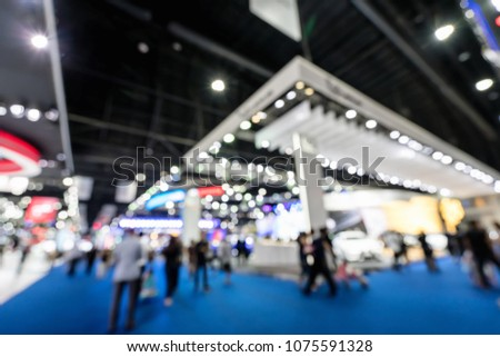Abstract blurred defocused trade event exhibition background, business convention show concept. #1075591328