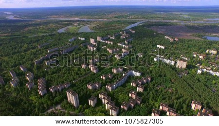 Aerial. Chernobyl Disaster Exclusion Zone The Abandoned City of Pripyat near Chernobyl, Ukraine.  #1075827305