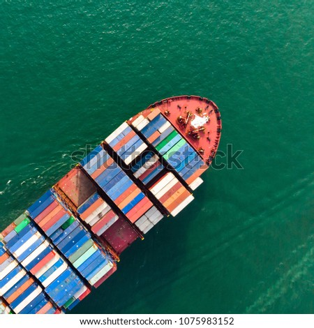 Aerial view of sea freight, Cargo ship, Cargo container in factory harbor at industrial estate for import export around in the world, Trade Port / Shipping - cargo to harbor #1075983152