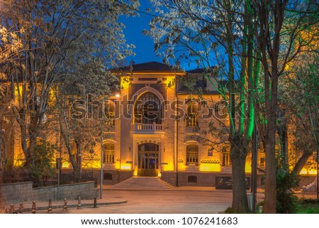 Historical Building at Blue Hour #1076241683