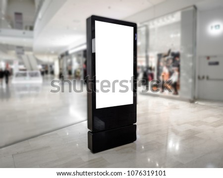 Digital media blank black and white screen modern panel, signboard for advertisement design in a shopping center, gallery. Mockup, mock-up, mock up with blurred background, digital kiosk. #1076319101