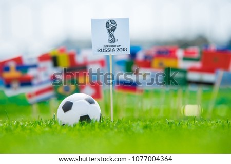 MOSCOW, RUSSIA - APRIL, 24, 2018: All nations flag of FIFA World Cup 2018 in Russia. #1077004364