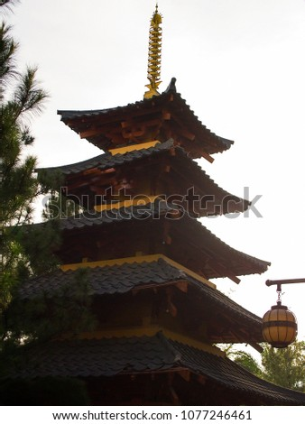 Pagoda Japanese Culture Symbol Images And Stock Photos