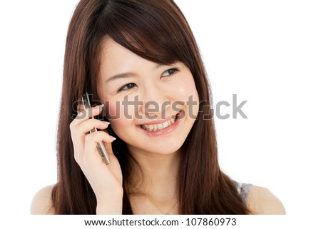 Beautiful young woman using a mobile phone. Portrait of asian. #107860973
