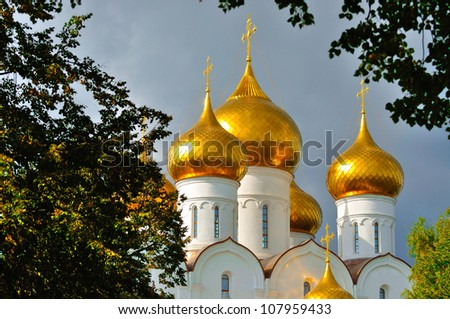 Assumption Cathedral with golden domes, Yaroslavl, Russia #107959433
