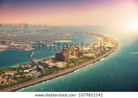 Palm Island in Dubai, aerial view Royalty-Free Stock Photo #1079852141