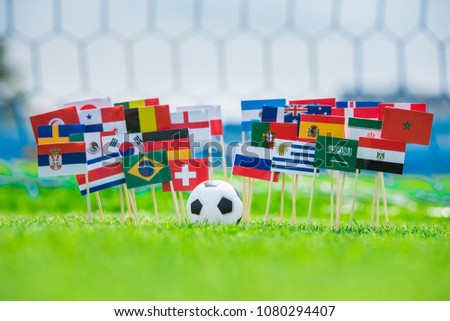 MOSCOW, RUSSIA - APRIL, 24, 2018: All nations flag of FIFA Football World Cup 2018 in Russia. Fans support concept photo. #1080294407