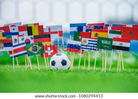 MOSCOW, RUSSIA - APRIL, 24, 2018: All nations flag of FIFA Football World Cup 2018 in Russia. Fans support concept photo. #1080294413