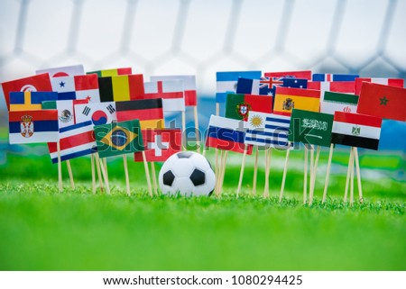 MOSCOW, RUSSIA - APRIL, 24, 2018: All nations flag of FIFA Football World Cup 2018 in Russia. Fans support concept photo. #1080294425