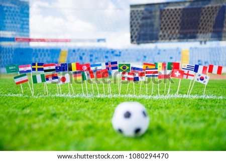 MOSCOW, RUSSIA - APRIL, 24, 2018: All nations flag of FIFA Football World Cup 2018 in Russia. Fans support concept photo. #1080294470