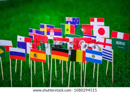 MOSCOW, RUSSIA - APRIL, 24, 2018: All nations flag of FIFA Football World Cup 2018 in Russia. Fans support concept photo. #1080294515