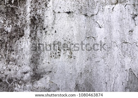 Metal texture with scratches and cracks #1080463874