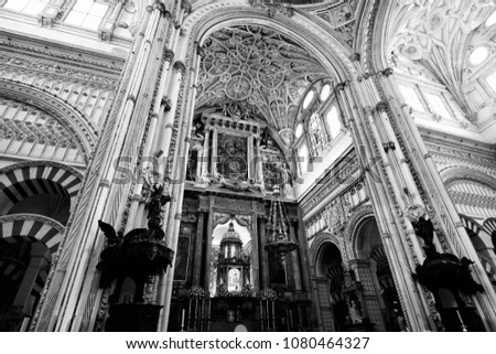 CORDOBA, SPAIN - OCTOBER 13, 2011: Interior view of Mezquita cathedral in Cordoba. Famous former mosque and currently cathedral is a UNESCO World Heritage Site.  #1080464327