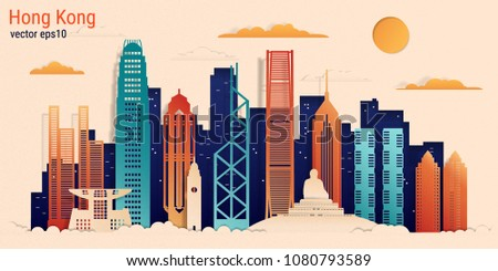 Hong Kong city colorful paper cut style, vector stock illustration. Cityscape with all famous buildings. Skyline Hong Kong city composition for design  Royalty-Free Stock Photo #1080793589