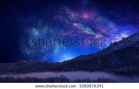 Starry sky and moon. Mixed media #1080876341