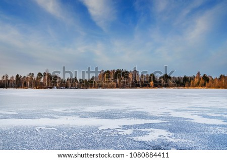 Calm fascinating landscape. Frozen pond in late autumn Royalty-Free Stock Photo #1080884411