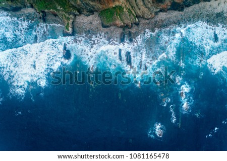 Aerial view of some cliffs in Asturias, north of Spain #1081165478