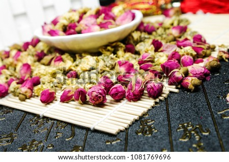 Rose tea and fetal chrysanthemum #1081769696