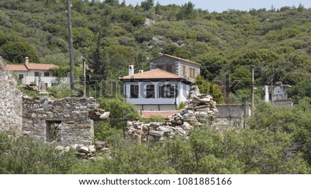 Historical village with stone houses #1081885166