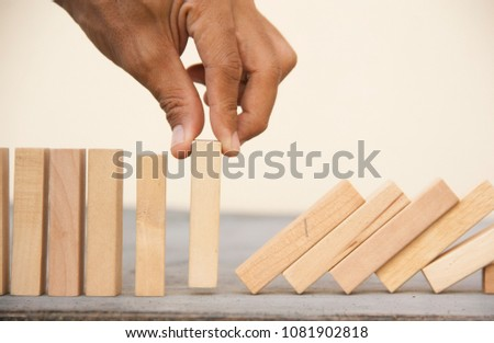 Wooden block. find solution in business concept. #1081902818