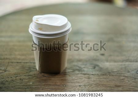 Takeaway Coffee Cup #1081983245