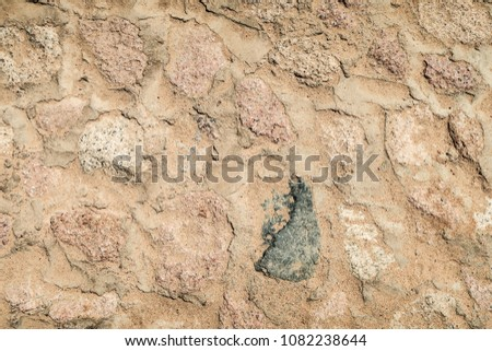 wall of granite stone as background #1082238644