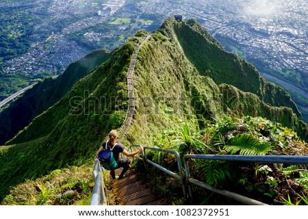 Stairway to Heaven, Haiku Stairs, Hawaii, Oahu, USA #1082372951