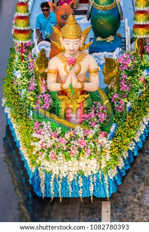 A symbolic parade of faith Decorated with flowers in Songkran Festival Phra Pradaeng Samutprakarn Province, Thailand on April 22 2018 #1082780393