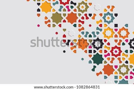 Arabic arabesque design greeting card for Ramadan Kareem. Islamic ornamental colorful detail of mosaic.Vector illustration. #1082864831