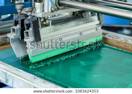 T-shirt screen printing #1083624353