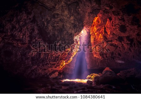Breathtaking Mawmluh Cave in Cherrapunji, Meghalaya, India #1084380641