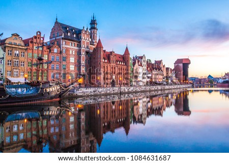 Gdansk old town and famous crane at amazing sunrise. Gdansk. Poland #1084631687