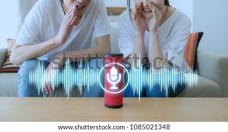 Smart speaker concept. AI speaker. Voice recognition. #1085021348