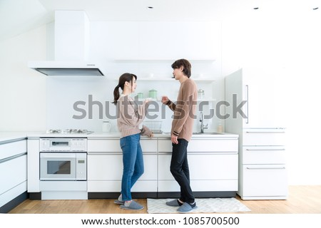 Young couple in the kitchen. #1085700500