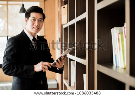 Young businessman work with mobile phones and notebooks in the office., business concept #1086033488