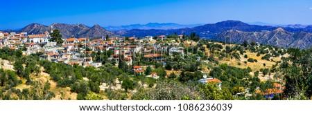 Traditional mountain village Lefkara in Cyprus island #1086236039