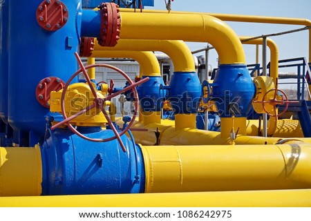 Gas industry, gas transport system. Communications, stop valves and appliances for gas pumping station. #1086242975