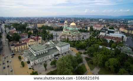 Aerial view of St. Alexander Nevsky Cathedral, downtown Sofia, Bulgaria #1086821696