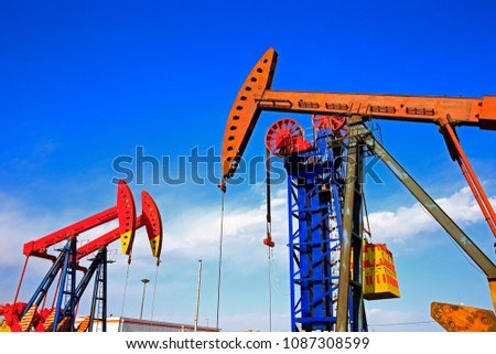 The oil pump, industrial equipment #1087308599