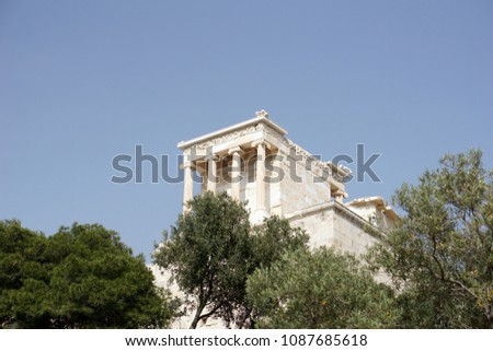 The temple of Nike on the Acropolis, Athens, Greece #1087685618