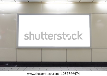 Large blank billboard on a street wall, banners with room to add your own text #1087799474